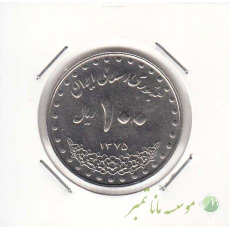 100 ریال نیکل 1375