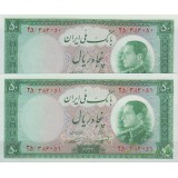 50 ریال 1333 ( جفت بانکی )