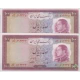 100 ریال 1333 ( جفت بانکی )