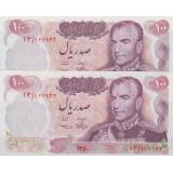 100 ریال 1350 ( جفت بانکی )