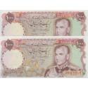 1000 ریال انصاری - مهران ( جفت بانکی )