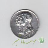 یادبود نقره شاه و فرح 1342 (بی نهایت عالی)
