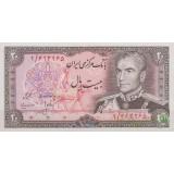 20 ریال انصاری  - مهران ( بانکی 95% )