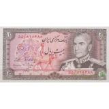 20 ریال انصاری  - مهران (بانکی 95% )