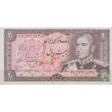20 ریال انصاری  - مهران (بانکی 95%)