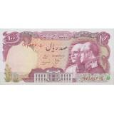 100 ریال انصاری - مهران ( بانکی 95% )