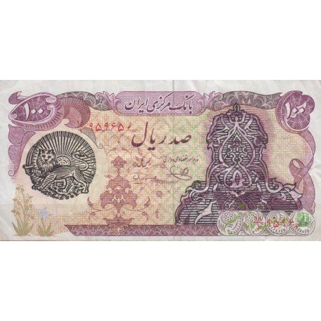100 ریال سورشارژ یگانه - مهران (کارکرده)