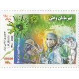 تکسری قهرمانان وطن 1399