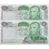 50 ریال 1350 آموزگار - سمیعی (جفت بانکی)