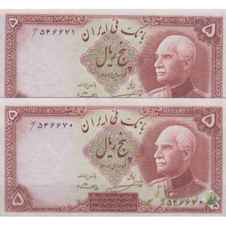 5 ریال رضاشاه1317( جفت بانکی - با مهر)
