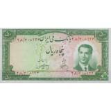 50 ریال 1330 (بانکی)
