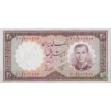 20 ریال 1337 (بانکی)