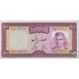100 ریال آموزگار - فرمانفرماییان (بانکی)