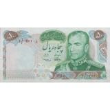 50 ریال 1350(بانکی)