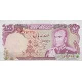 100 ریال انصاری - یگانه ( کارکرده )