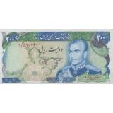 200 ریال انصاری - یگانه ( بانکی )