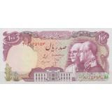 100 ریال انصاری - مهران (بانکی)
