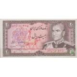 20 ریال انصاری  - مهران ( بانکی )