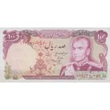 100  ریال انصاری - مهران (کارکرده)