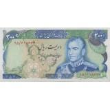 200 ریال انصاری - مهران (  بانکی )