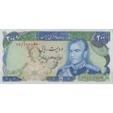 200 ریال انصاری - مهران (بانکی )