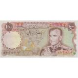 1000 ریال انصاری - مهران (کارکرده)