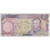 5000 ریال انصاری - مهران (کارکرده)