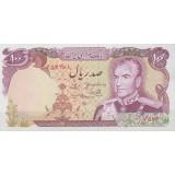 100 ریال یگانه - مهران (بانکی)