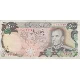 500 ریال یگانه - مهران (کارکرده)