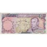 5000 ریال یگانه - مهران (کارکرده)