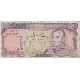 5000 ریال یگانه - خوش کیش (کارکرده)