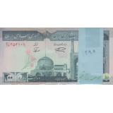 بسته 200 ریال  نمازی نوربخش -فیلیگران امام - شماره درشت