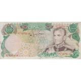 10000 ریال انصاری - یگانه (کارکرده)