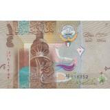 ربع دینار کویت (بانکی)