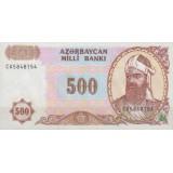 500 منات آذربایجان (بانکی)