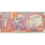 1000 شیلین سومالی (بانکی)
