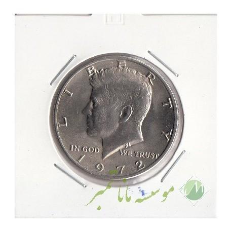 سكه نيم دلار آمريكا ١٩٧٢