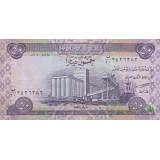 10 دینار عراق (کارکرده)