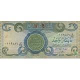 1 دینار عراق (کارکرده)
