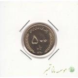 500 ریال آزادی خرمشهر 1390
