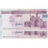 جفت تراول 50 هزارتومانی سیف (نخ IRIRAN)