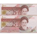 5000 ریال دانش جعفری - شیبانی _شماره صعودی