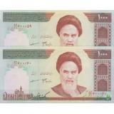 1000 ریال دانش جعفری - مظاهری_شماره قشنگ