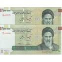 100000 ریال حسینی-بهمنی_صورت  مخرج 33