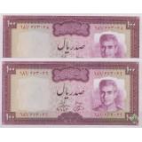 100 ریال آموزگار - فرمانفرماییان (جفت بانکی)
