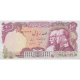 100 ریال انصاری-مهران(بانکی-شماره قشنگ)