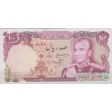 100 ریال انصاری-مهران(بانکی)