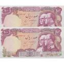 100 ریال انصاری-مهران(جفت بانکی-یک برگ پارگی دارد)