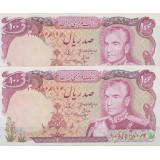 100 ریال انصاری - مهران ( 90%بانکی )