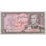 20 ریال انصاری-مهران(بانکی)